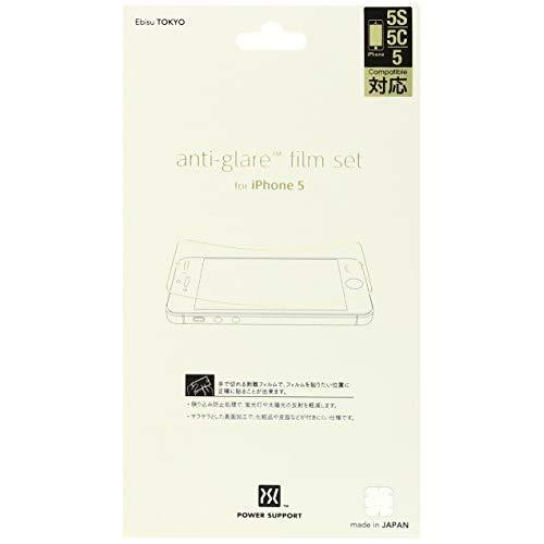 Power Support Hd Anti-Glare Films For New Iphone 5 5S 5C (2 Anti Glare Matte Front) Japanese Import