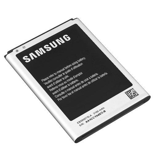 Replacement Spare Battery - Eb595675La For Samsung Galaxy Note 2 - Non-Retail Packaging - Silver (Bulk Packaging)