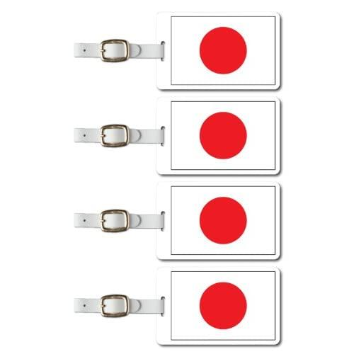 Tag Crazy Japan Premium Luggage Tags Set Of Four, Red, One Size