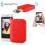 Hp Sprocket Portable Photo Printer (2Nd Edition) For Iphone Or Android [Cherry Tomato] + Photo Paper (10 Sheets) + Usb Cable With Wall Adapter Charger For Hp Sprocket Printer + Herofiber Cloth