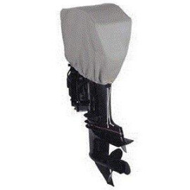 Dallas Manufacturing Co. Motor Hood Polyester Cover 2 - 15 hp - 25 hp 4 Strokes Or 2 Strokes Up To 50 hp