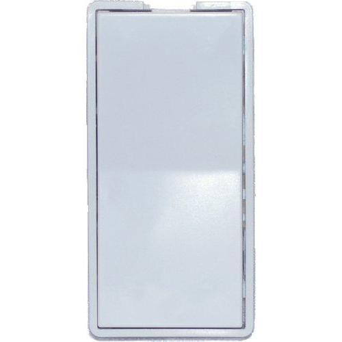 Simply Automated UPB Faceplate, Single Rocker, White