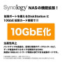 Synology 10Gb Ethernet Adapter 2 RJ45 Ports (E10G18-T2)